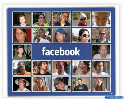 Facebook настаивает на том чтобы пользователи сети использовали реальные имена