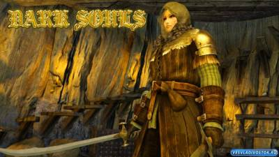 Продано уже восемь с половиной копий игры Dark Souls