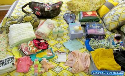 Нужные вещи в роддом: готовимся к родам