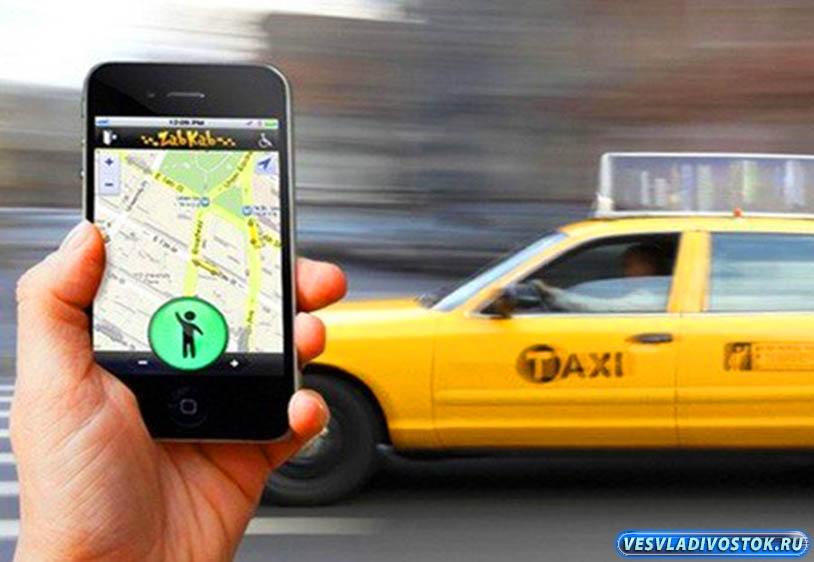 Такси в аликанте шоппинг