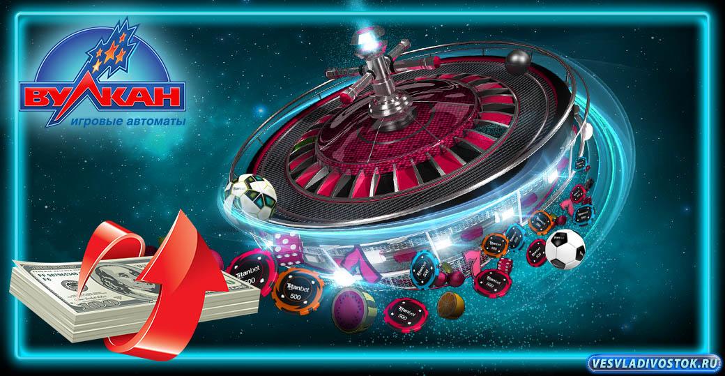 Казино дающие липкие бонусы казино мега шанс