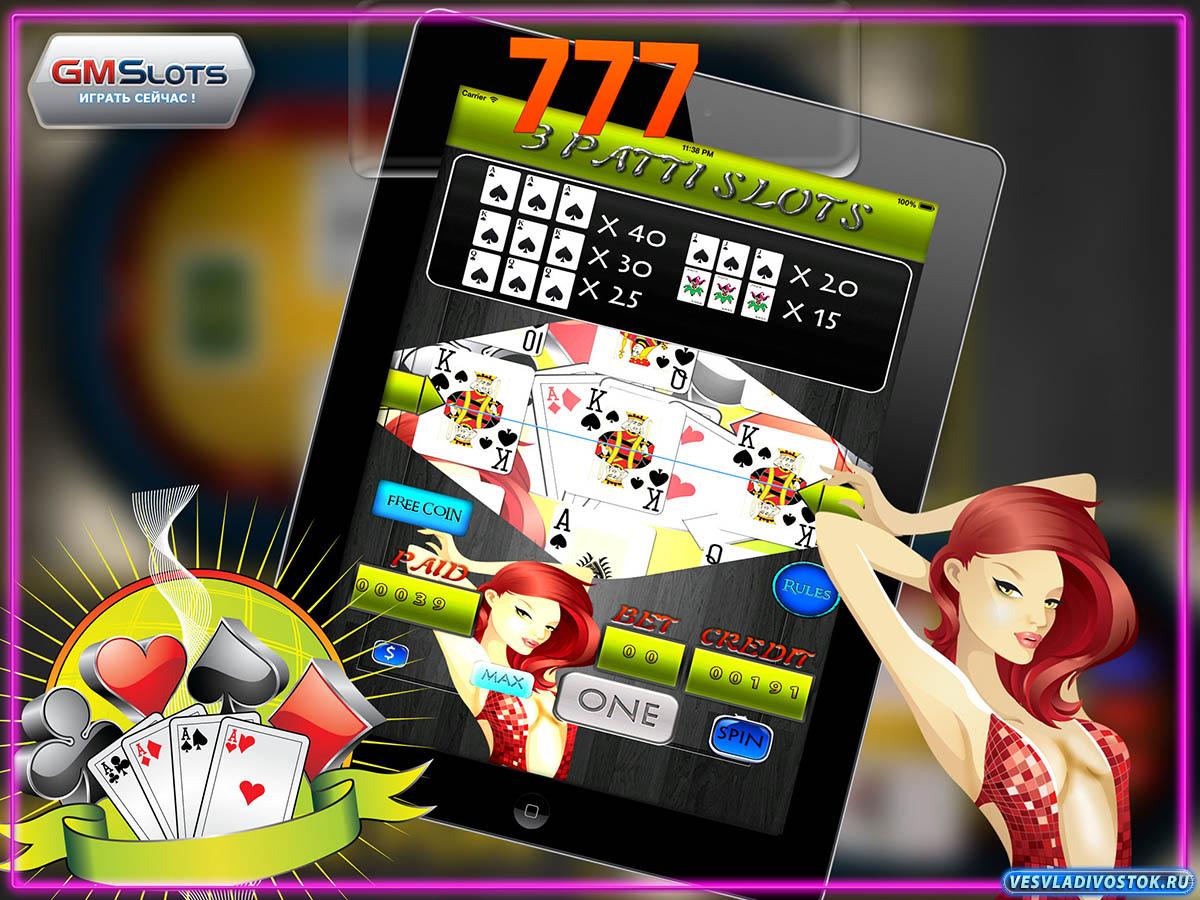 Регулярная игра в слоты онлайн развивает память и интуицию