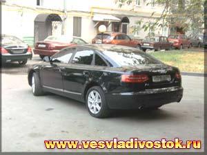 Audi A6 2. 6