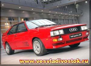 Audi 1. 8 Turbo Quattro 170 H. P