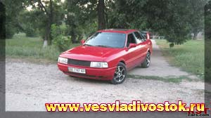 Audi 80 1. 8