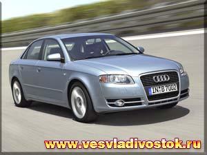 Audi A4 1. 6