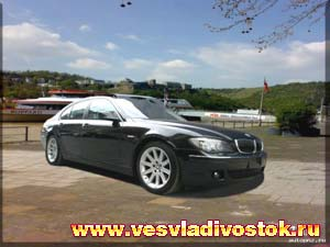 BMW 730d 193p. s. tiptronik