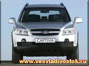 Chevrolet Captiva 3. 2