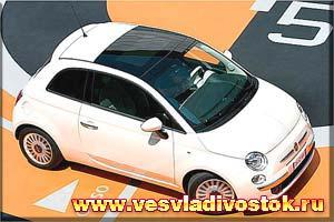 Fiat 500 1. 2