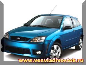 Ford Focus 1. 6 16V
