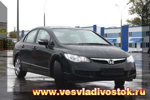 Honda Civic 1. 8