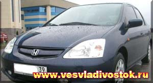 Honda Civic 1. 4i