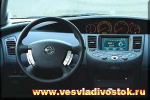 Nissan Primera Wagon 2. 0