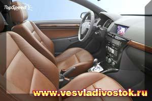 Opel Astra Stationwagon 1. 8