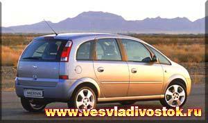 Opel Meriva 1. 4-16V