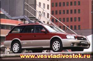 Subaru Legacy Outback 3. 0 H6 AWD