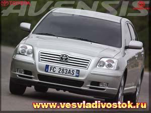 Toyota Avensis 1. 8 16v VVT-i