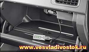 Volkswagen new-Polo-sedan