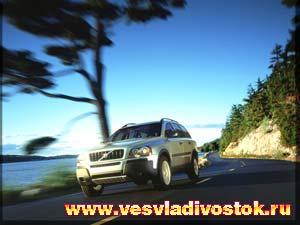 Volvo XC90 2. 5T