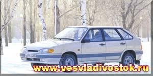 ВАЗ 2114-110-20