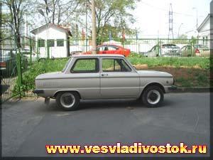 ЗАЗ 968М, 40л. с.
