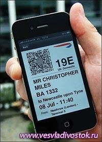 Lufthansa расширяет сервис автоматической регистрации