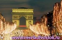 Позвонить Санта-Клаусу в Париже