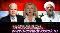 Письма из Сирии