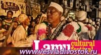В Кении пройдет культурный фестиваль острова Ламу