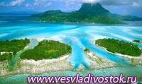 Фестиваль Bora Bora Liquid Festival
