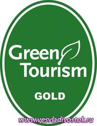 В Лондоне появилась «зеленая» карта