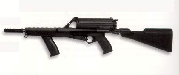 Пистолет-пулемёт - «Калико»