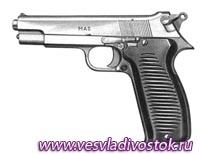 Пистолет - MAS модель 1950