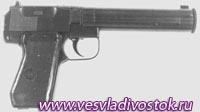 Пистолет - Тип 67