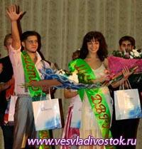 В ДВФУ выбрали Мисс и Мистера ДВФУ – 2010