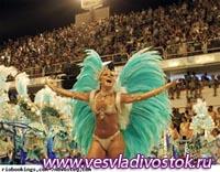 Рио-де-Жанейро проходит знаменитый карнавал