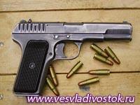 7,62-мм пистолетный патрон Токарева образца 1930 года