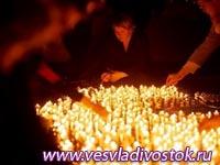 Фестиваль зимних огней в Рейкьявике