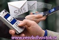 Российские туристы будут получать sms-сообщения о чрезвычайных ситуациях от МТС