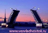 В Петербурге открылся международный форум индустрии туризма и гостиничного бизнеса
