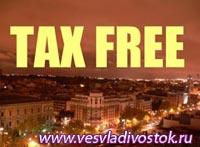 Введут ли московские власти туристический налог