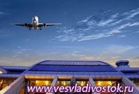 В Лондоне открылся международный аэропорт