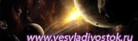 Необъяснимое в астрономии