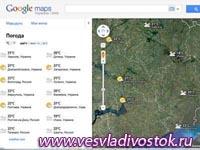 На Google Maps появился прогноз погоды