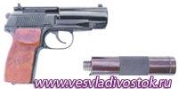 Пистолет - ПБ