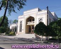 Музей Этнографии и Естественной Истории