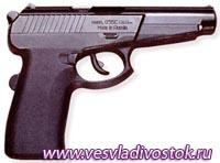Пистолет - «Гюрза»