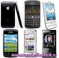 Как выбрать мобильный (сотовый) телефон