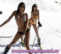 Лыжная зона в Риме