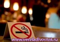 В Кувейте ввели запрет курение в общественных местах